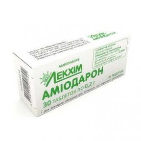 Амиодарон табл. 200 мг №30