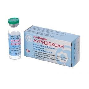 Ауридексан кап. уш. 0,05% фл. 5 мл №1