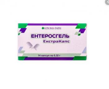 Энтеросгель экстракапс капс. 320 мг №14