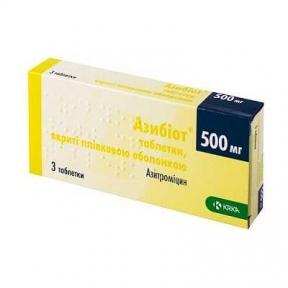 Азибиот табл. п/о 500 мг №3