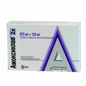 Амоксиклав 2х табл. п/о 1000 мг №14