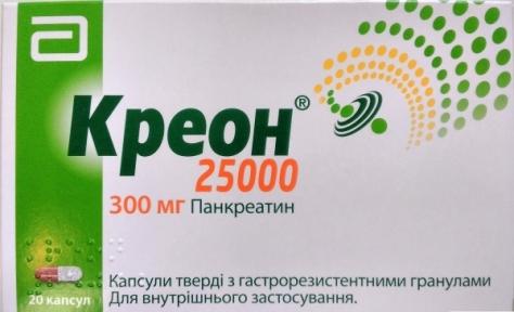 Креон 25 000 капс. с гастрорезист. гран 300 мг №20