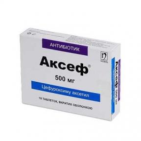 Аксеф табл. п/о 500 мг №10
