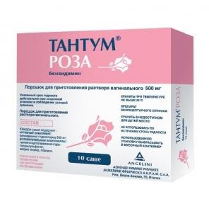 Тантум роза гран. 500 мг №10