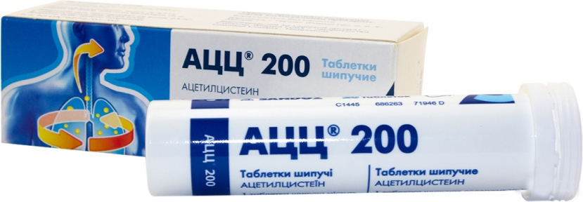 Ацц табл. раств. 200 мг №20