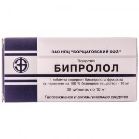 Бипролол табл. 10 мг блистер №30