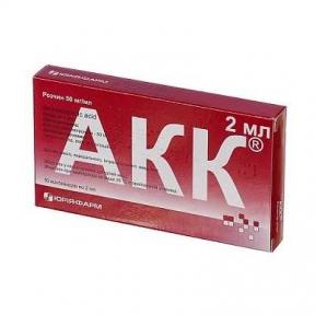 Акк р-р 50 мг/мл контейн. 2 мл №10