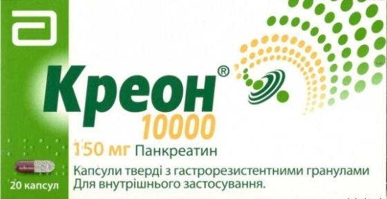 Креон 10 000 капс. с гастрорезист. гран 150 мг фл. №20