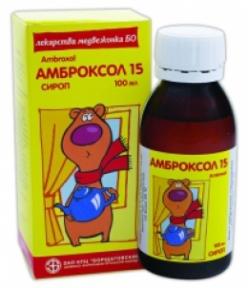 Амброксол сироп 15 мг/5 мл фл. 100 мл