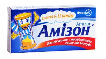 Амизон табл. п/о 125 мг №10