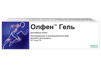 Олфен гель 1% туба 20 г