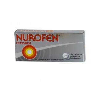 Нурофен табл. п/о 200 мг №24