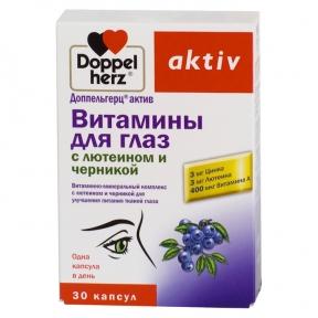 Доппельгерц актив витамины для глаз черника капс. №30