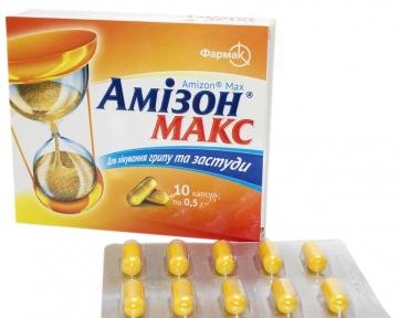 Амизон макс капс. 500 мг №10