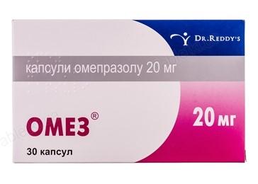 Омез капс. 20 мг №30