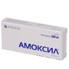 Амоксил табл. 500 мг №20
