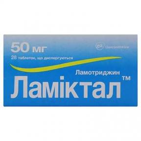 Ламиктал табл. 50 мг №28