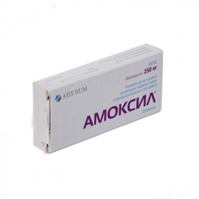 Амоксил табл. 250 мг №20