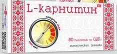 L-карнитин табл. 250 мг №80