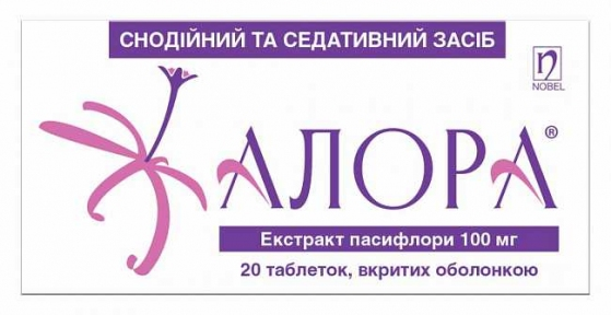 Алора табл. п/о 100 мг №20