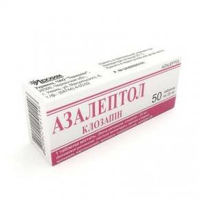 Азалептол табл. 25 мг контейн. №50