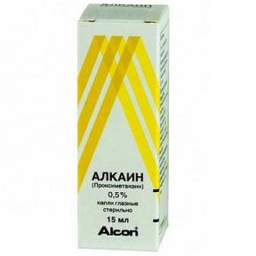 Алкаин кап. глаз. 0,5% фл.-капельн. 15 мл №1