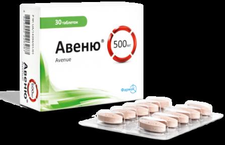 Авеню табл. п/о 500 мг №30
