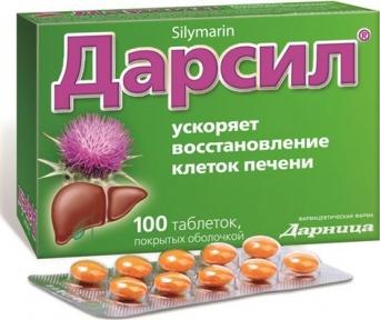 Дарсил табл. п/о 22,5 мг №100