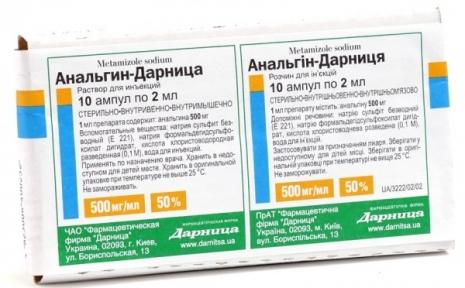Анальгин р-р д/ин. 50% амп. 2 мл №10