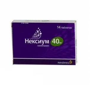 Нексиум табл. п/о 40 мг №14