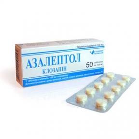 Азалептол табл. 100 мг №50