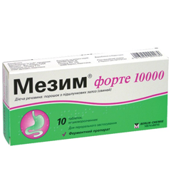 Мезим форте 10000 табл. п/о киш.-раств. №10