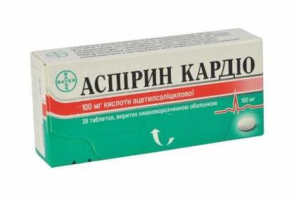 Аспирин кардио табл. п/о 100 мг №28