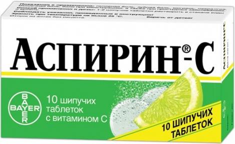 Аспирин С табл. раств. №10