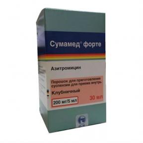 Сумамед форте пор. д/п сусп. 600 мг фл. 15 мл, клубника №1